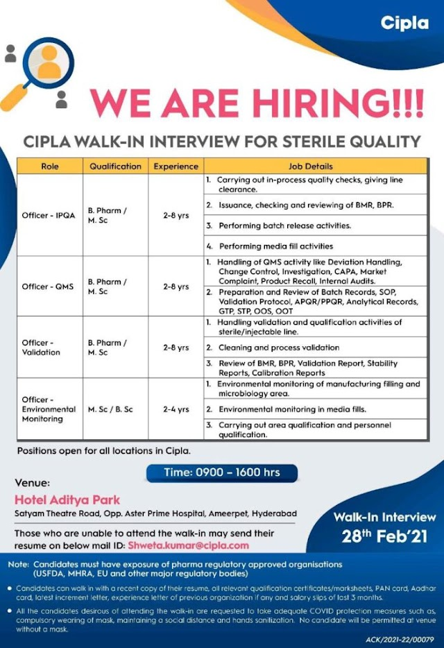 Cipla Limited | Walk-in interview at Hyderabad in Quality department on 28th Feb 2021