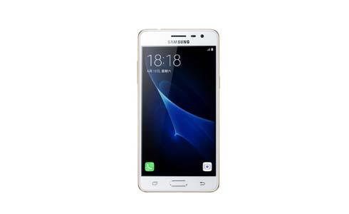 Samsung Galaxy J3 Pro WiFi Hotspot Problems Solution