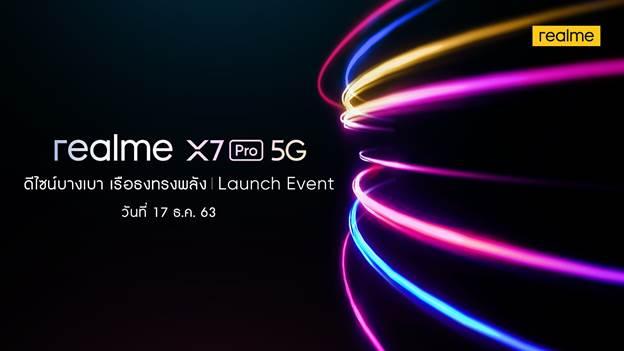 realme X7 Pro 5G สมาร์ทโฟนเรือธง ดีไซน์บางเบา พร้อมเผยโฉมดีไซน์เนอร์ทอย realmeow และ realme 7 Pro Limited Edition เตรียมพบกัน 17 ธันวาคม นี้