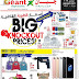 Geant Kuwait - Big Knockout Prices