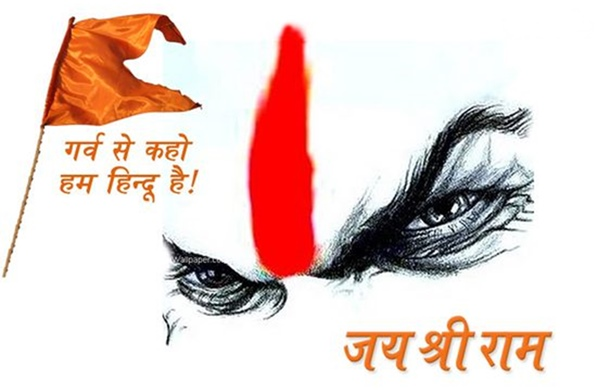 Latest Bhagwa Raj Attitude Status In Hindi || कट्टर हिन्दू स्टेटस