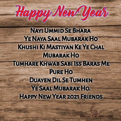 best new year wishes,new year wishes,happy new year wishes,new year wishes messages,wish you happy new year