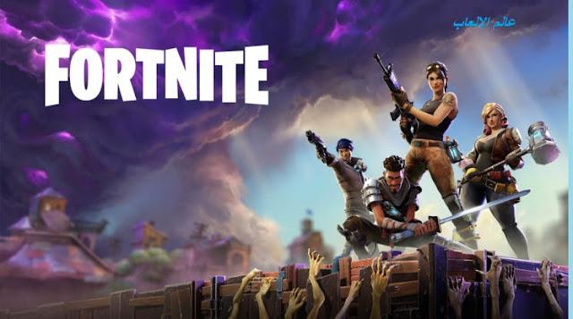 اسرار و نصائح لعبة فورتنايت Fortnite