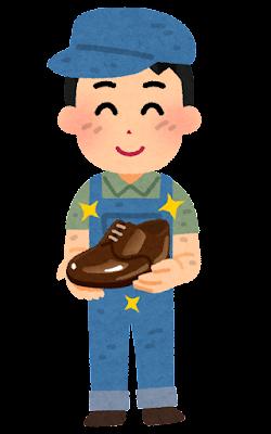 靴磨きの少年のイラスト