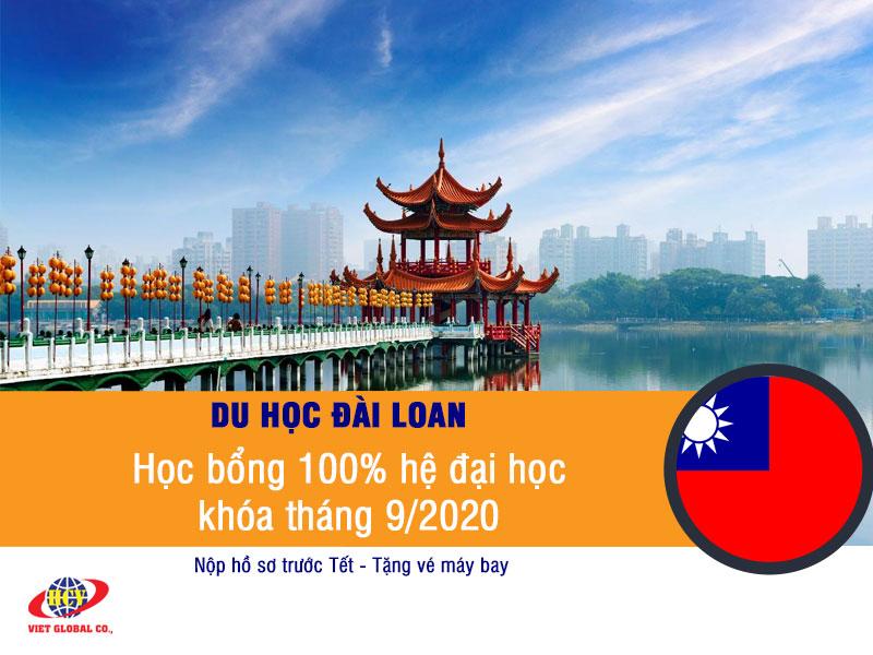 Du học Đài Loan: Tuyển sinh học bổng 100% hệ đại học kỳ tháng 9/2020