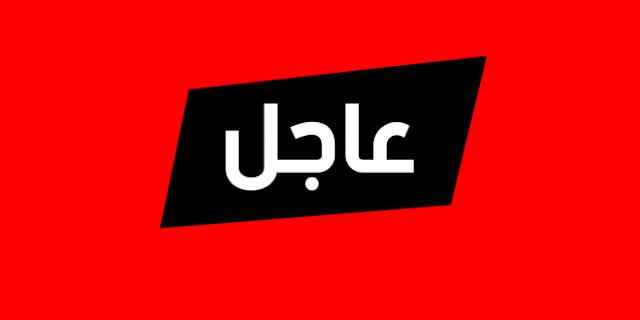 عاجل روسيا تعلن عن فتح معابر في إدلب لإخراج المدنيين (بيان رسمي)