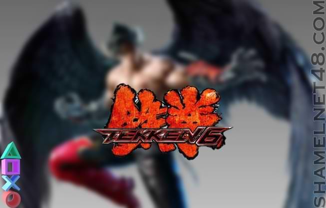 تحميل لعبة Tekken 6 لجهاز ps3