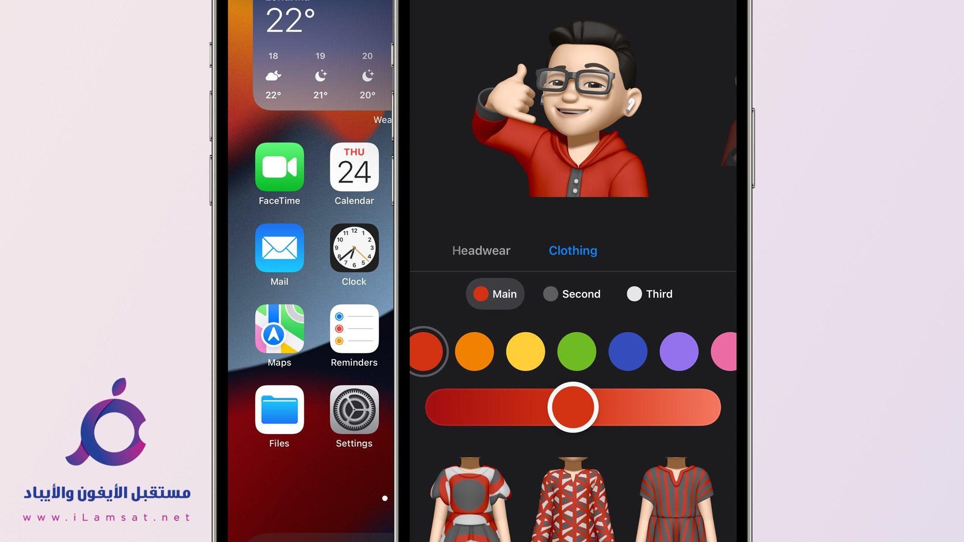 ما الجديد في iOS 15 beta 2؟