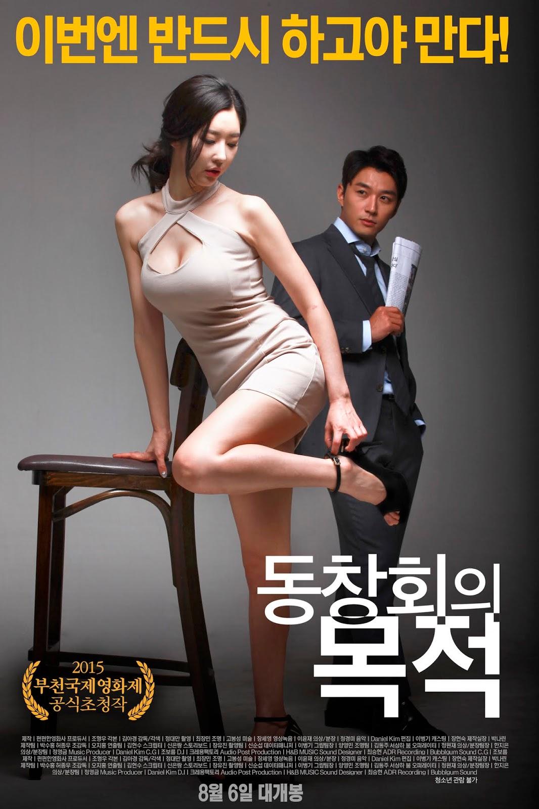 Purpose Of Reunion Full Korea 18+ Adult Movie Online Free