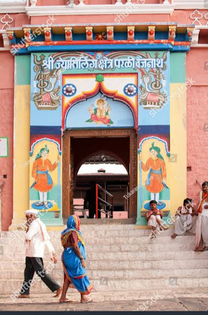 Vaidyanath-Temple