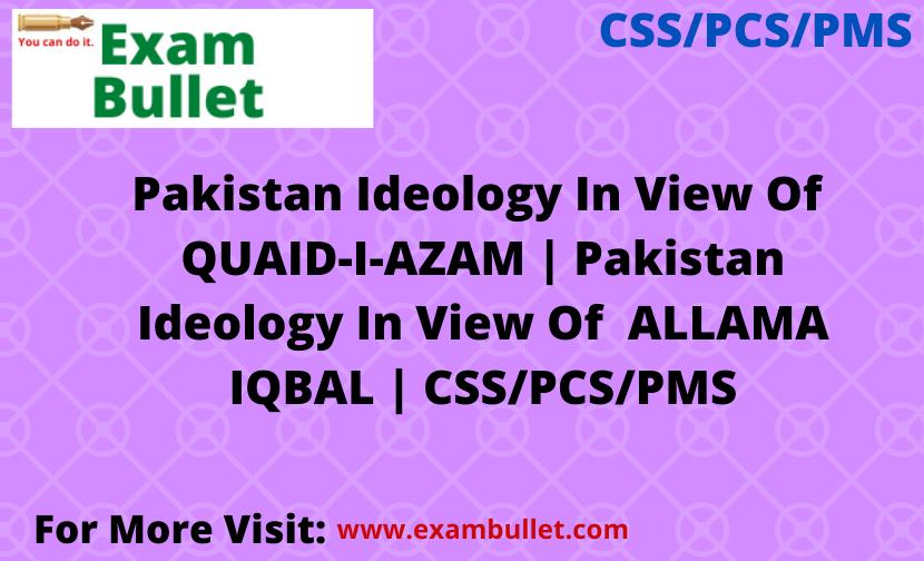 Pakistan Ideology In View Of  QUAID-I-AZAM | Pakistan Ideology In View Of  ALLAMA IQBAL | CSS/PCS/PMS