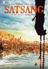 Katrina Kaif and Ajay Devgn First Look in Upcoming bollywood Movie Satsang poster