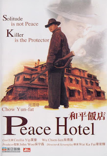Peace Hotel (1995) คน พ.ศ. ไหน