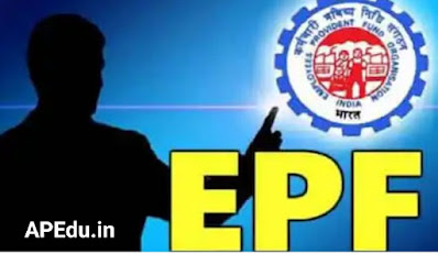 EPF Withdrawal: You can find out how much can be drawn from an EPF account.