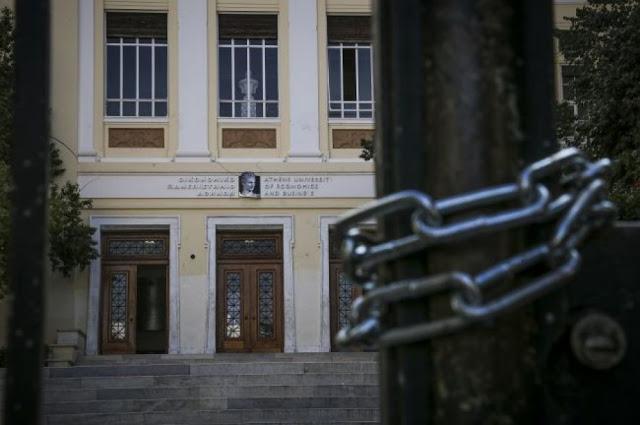 Τέλος στο άσυλο των μπαχαλάκηδων και των περιθωριακών! Ποιοι ψήφισαν υπέρ και ποιοι κατά