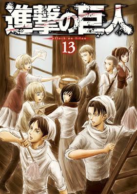進撃の巨人 コミックス 第13巻 | 諫山創(Isayama Hajime) | Attack on Titan Volumes