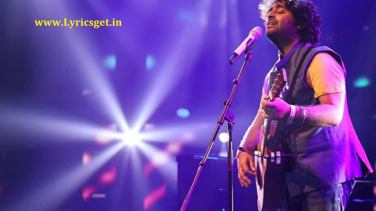 Jeene De Na Song Lyrics - Arijit Singh