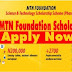 MTN Foundation Scholarship Scheme For Undergraduates 2019-2020