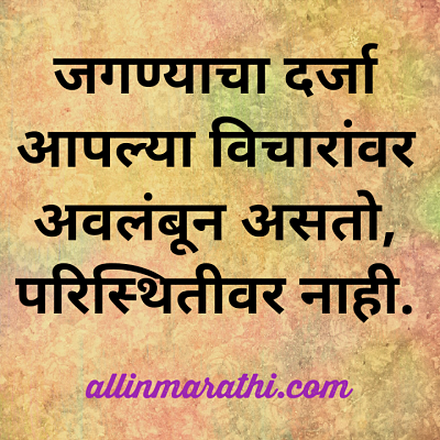 Marathi Good Morning images