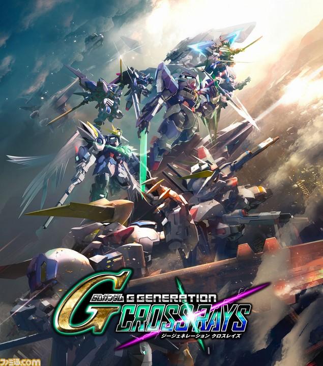 SD Gundam G Generation Cross Rays Release Date Announced