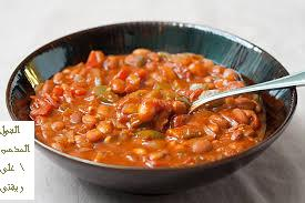 افصل طريقه لتدميس الفول وتحدى the beans are thick