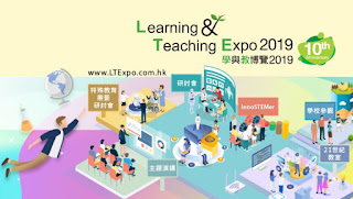 「學與教博覽」將於2019年12月11日至13日(星期三至五)假香港會議展覽中心3CDE展覽廳舉行。