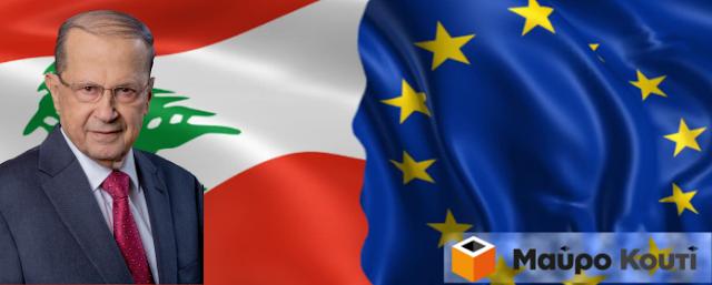 ΑΥΤΑ ΘΑ ΠΑΘΟΥΜΕ ΚΑΙ ΕΜΕΙΣ ?? Διεθνής έκκληση για ενσωμάτωση των Σύριων προσφύγων στην αγορά εργασίας προκαλεί θυμό στο Λίβανο