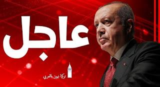 تصريحات عاجلة للرئيس أردوغان حول أزمة كورونا