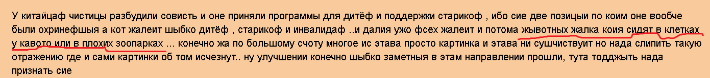 Блог Кота Моти  4