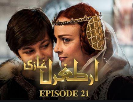 ertugrul ghazi urdu season 1 episode 29