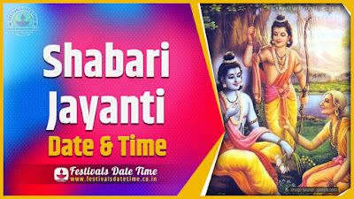 2022 Shabari Jayanti Date and Time, 2022 Shabari Jayanti Festival Schedule and Calendar