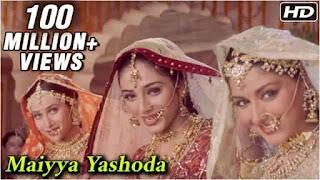 मैया यशोदा Maiyya Yashoda Lyrics In Hindi - HSSH