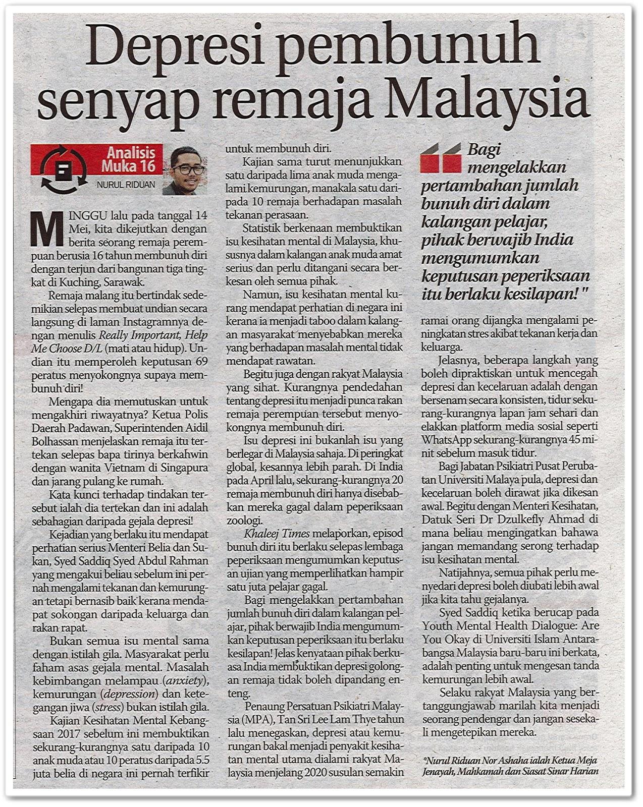 Depresi pembunuh senyap remaja Malaysia - Keratan akhbar Sinar Harian 21 Mei 2019