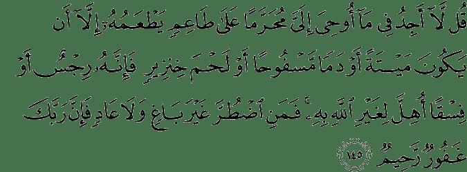 Surat Al-An'am Ayat 145