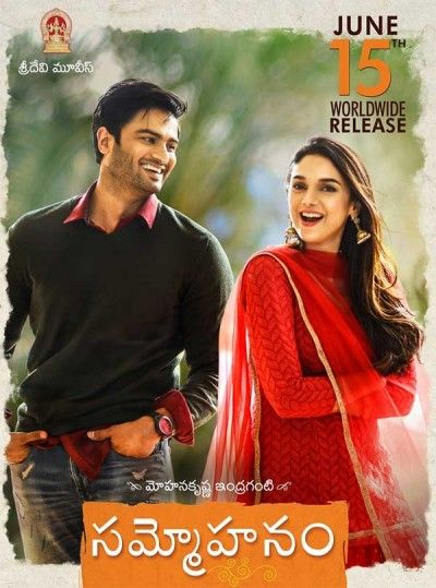 Sammohanam (2018) Hindi Dubbed 375MB HDTVRip Download