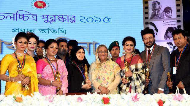 জাতীয় চলচ্চিত্র পুরস্কার ২০১৬