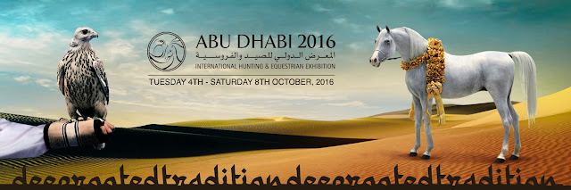 Abu Dhabi International Hunting and Equestrian Exhibition (ADIHEX)