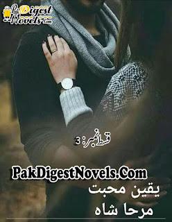 Yaqeen E Mohabbat Episode 3 By Mirha Shah