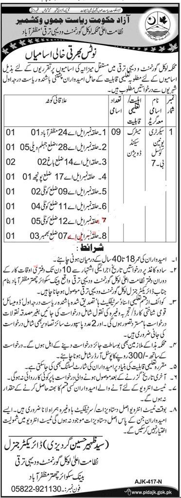 Local Government and Rural Development AJK Jobs 2020 Muzaffarabad Kashmir