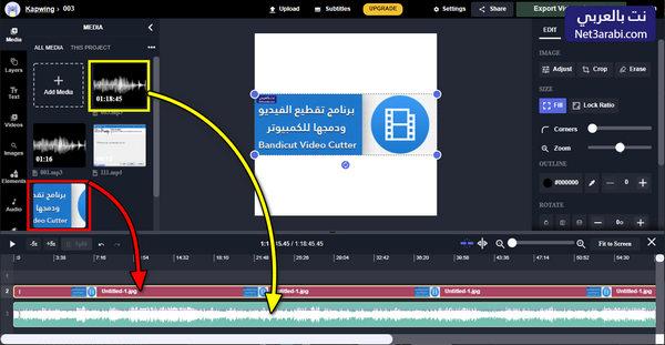 برنامج تركيب الصوت على الفيديو للكمبيوتر عربي