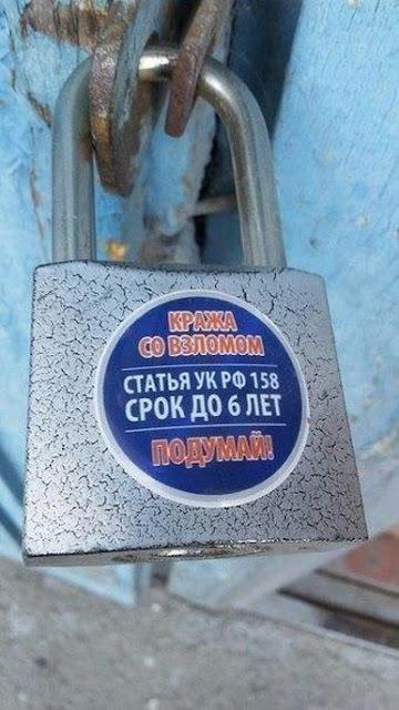 Двойная защита )))