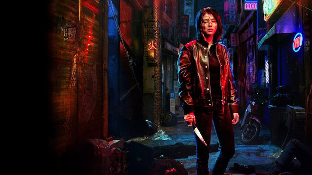 My Name: novo drama coreano da Netflix tem trailer divulgado, confira