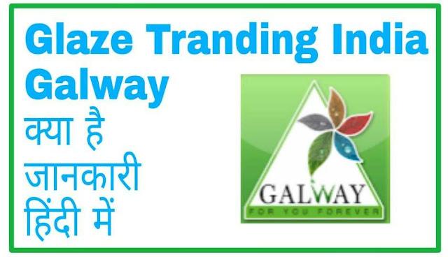 Glaze-trading-india