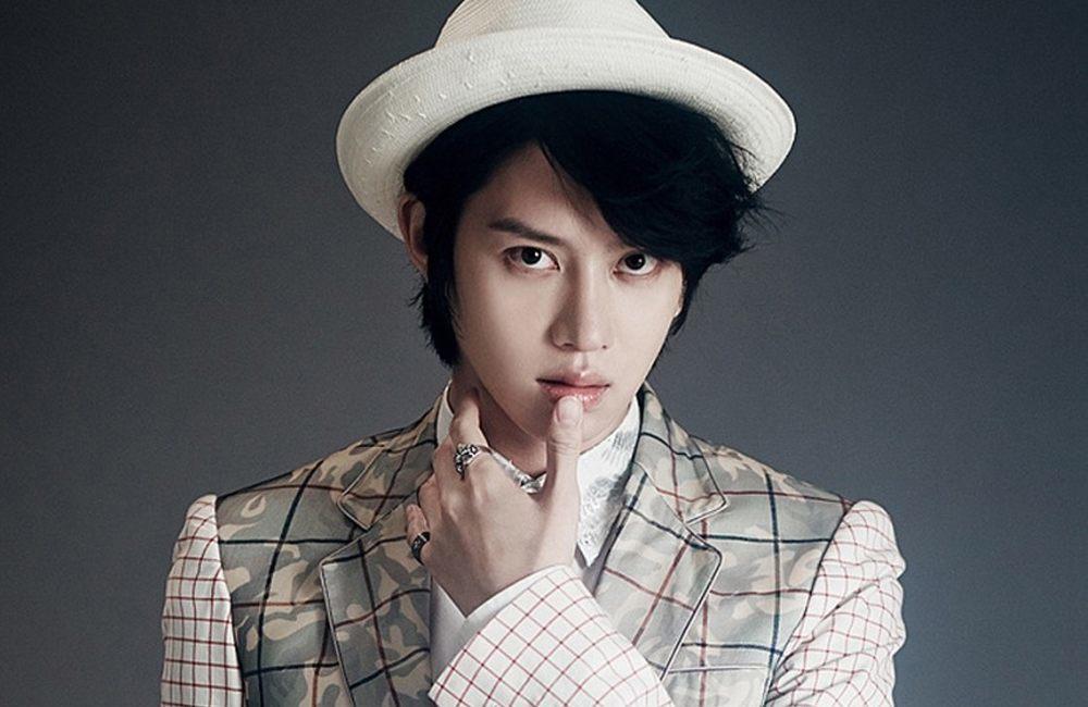 Salah Satu Anggota Boy Band Super Junior Mengalami Nasib Naas