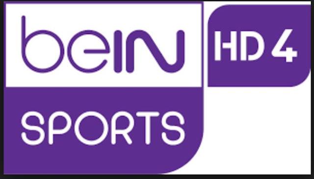 مشاهدة قناة بين ماكس 4 بث مباشر  bein sports max 4