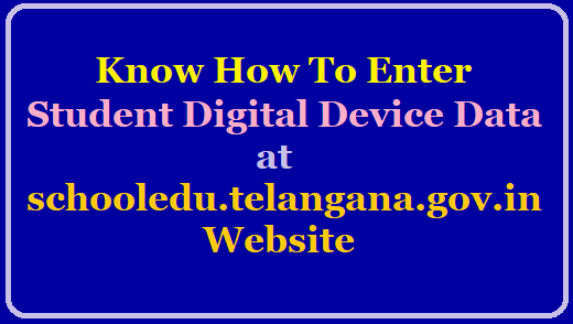 Know How To Enter Student Digital Device Data at schooledu.telangana.gov.in Website