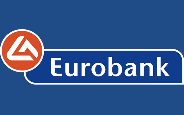 Στην ερώτηση γιατί η Ελλάδα παραμένει η μόνη χώρα, που δεν έχει κατορθώσει ακόμη να βγει από τα μνημόνια, επιχειρεί να απαντήσει ειδική έκθεση της Eurobank.