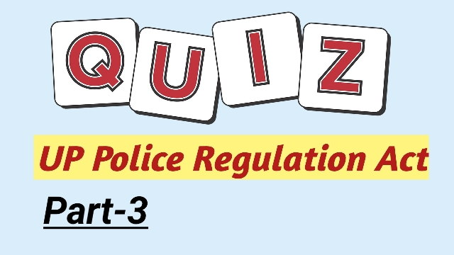 UP Police Regulation Act Quiz (Hindi) Part-3