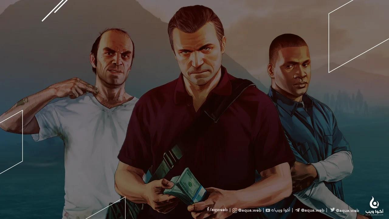 10 حقائق وأسرار عن لعبة GTA V لا تعرفها