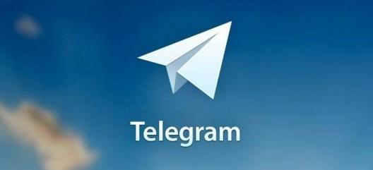 Telegram su Android si aggiorna alla versione 4.0 ed introduce i videomessaggi